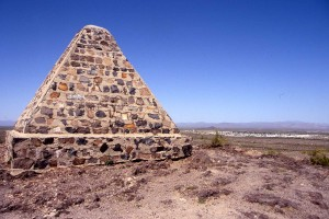 Pyramid on Poston Butte